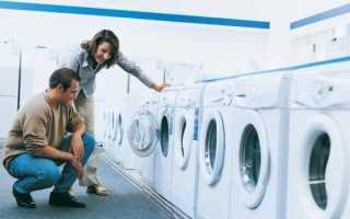Рейтинг самых лучших стиральных машин в 2021 году