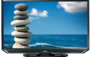 Покупаем LCD телевизор
