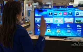 Smart Interaction — управление телевизором Samsung Smart TV жестами и голосом