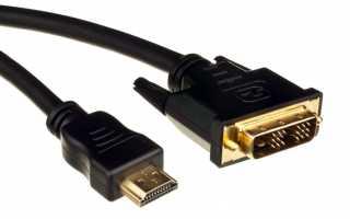 Что лучше, DVI / HDMI или компонент?